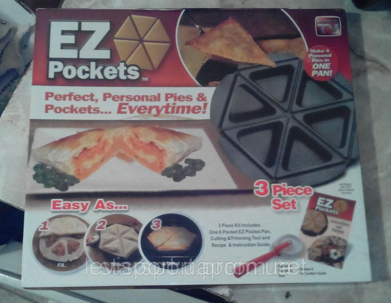 Форма для выпечки Ez Pockets + тесторезка