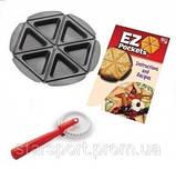 Форма для выпечки Ez Pockets + тесторезка, фото 3