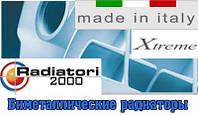 Радиаторы отопления биметаллические Radiatori Xtreme 500 биметаллический радиатор