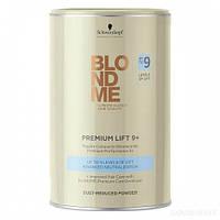 Schwarzkopf BM premium lift 9+ Беспыливая осветляющая пудра 450 мл.