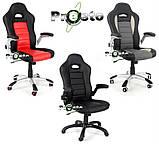 Офисное кресло Presto из качественной Эко кожи, фото 2