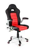 Офисное кресло Presto из качественной Эко кожи, фото 4