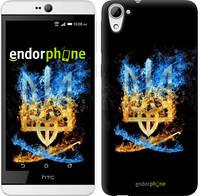 "Чехол на HTC Desire 826 dual sim Герб ""1635u-312"""
