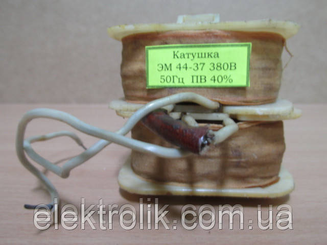 Катушка ЭМ 44-37 380В 100%