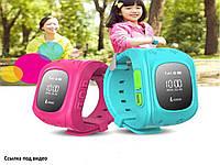 Детские умные часы с gps трекером, детские умные часы q50 c функцией gps трекера и телефона