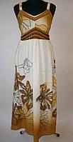 Яркий летний коричневый сарафан с деревянными бусинами, 46-50  размеры