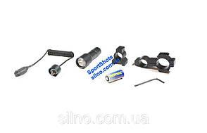Тактичний ліхтар Gamo Tactical Flashlight Kit Max з універсальним кріпленням