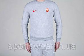 "Спортивный костюм Nike - Arsenal ( Найк ) """" В стиле Nike """""