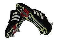 Бутсы Adidas р.40 25см Распродажа!!!!