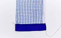 Сетка для настольного тенниса без крепления (нейлон, р-р 182х15см)