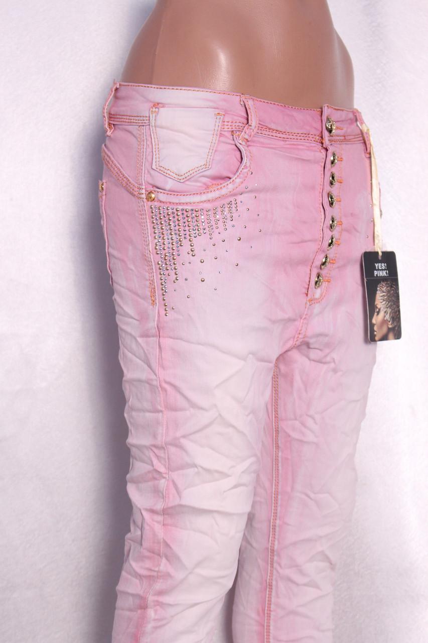Цветные джинсы бойфренды с занижненной матней