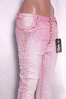 Цветные джинсы бойфренды с занижненной матней, фото 1