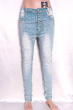 Женские джинсы с заниженной матней бойфренды