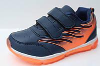Детские кроссовки со светящей подошвой оптом от ТМ.Мальвина (рр. с 26 по 31) 8 пар