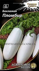 Семена баклажана «Пломбир» 0.3 г