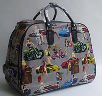 """Дорожная сумка на колесах с выдвижной ручкой из кожзама """"Stylish girls"""", серая"""