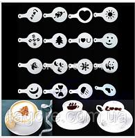 Трафареты для кофе и десертов (набор 16 шт.)
