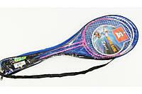Набор для игры в Бадминтон 2 ракетки в сумке 4 цвета, артикул BT-BPS-0002