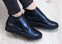 Ботинки Хайтопы кожаные на липучке синие