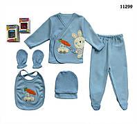 """Набор на выписку """"Зайка"""" для мальчика, 7 предметов, в коробке. 0-3 мес"""