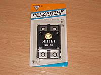 Реле зарядки (интегральное) 14 V; 5А (МТЗ, ЮМЗ, ДТ-75, Т-150), Я-112-Б1