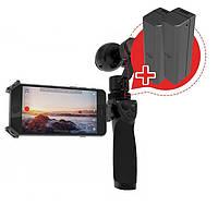 АКЦИЯ!!! 4K-видеокамера Osmo DJI (с трехосевой стабилизацией) + 2 АКБ в подарок!!!