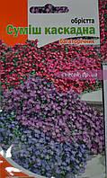 Обриета каскадная, смесь цветов, 0,1г
