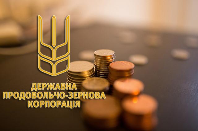 Государственная продовольственно-зерновая корпорация Украины будет сотрудничать с Турцией