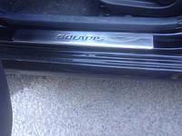 Hyundai Accent Solaris 2011+ гг. Накладки на пороги OmsaLine Solaris (4 шт, нерж)