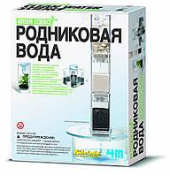 Набор для исследований Родниковая вода 4М (00-03281)