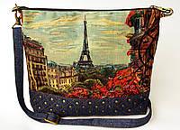 Женская стеганная сумочка Париж 2