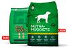 Nutra Nuggets Performance (Перфоменс) корм для собак с умеренной и повышенной активностью, 15 кг