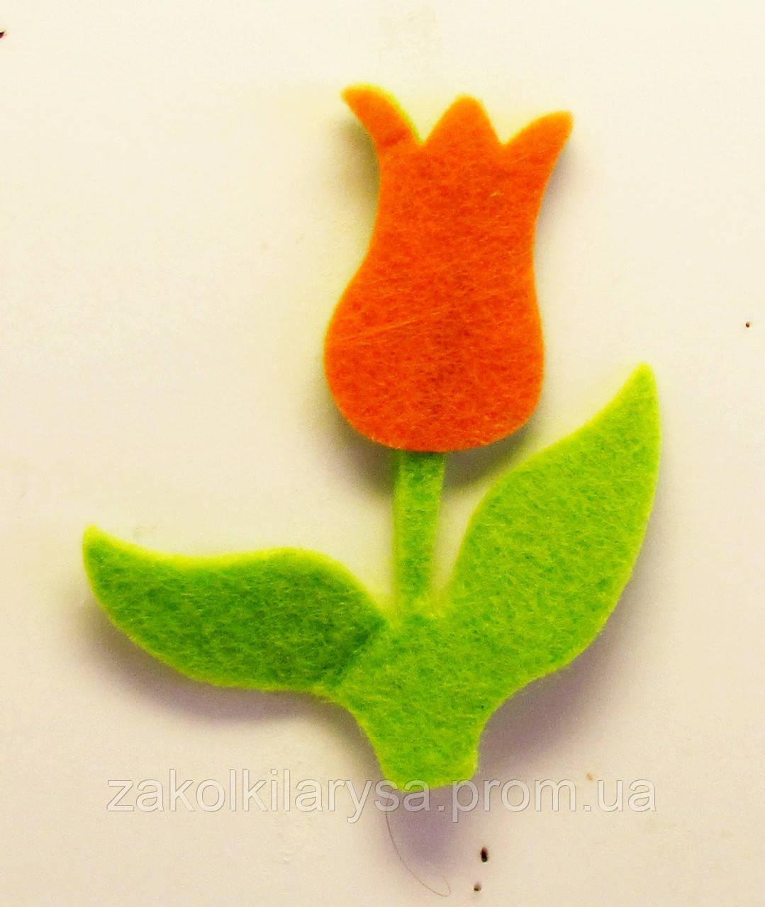 Нашивка фетр - Тюльпан (помаранчевий)