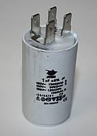 CBB-60H 1 mkf ~ 450 VAC (±5%) конденсатор для пуска и работы. Выводы КЛЕМЫ JYUL (30*50 mm)