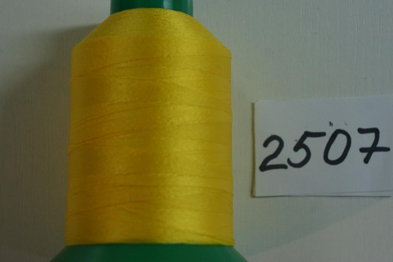 Нить №40 (1000 м.) «Титан»колір 2507 жовтий