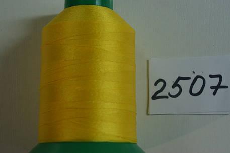 Нить №40 (1000 м.) «Титан»колір 2507 жовтий, фото 2