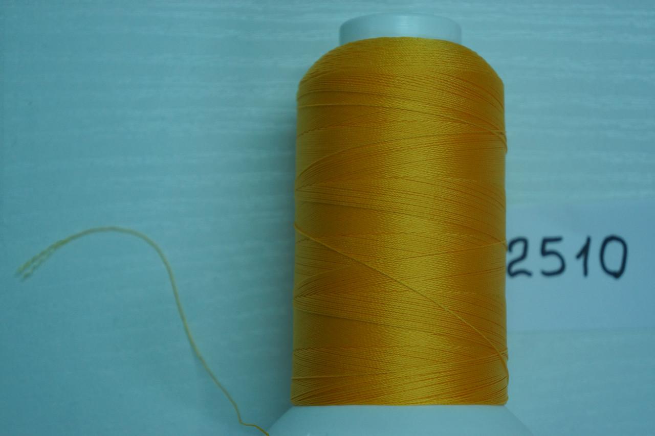 Нить №40 (1000 м.) «Титан» колір 2510 помаранчевий