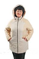 Стильная женская куртка батального размера