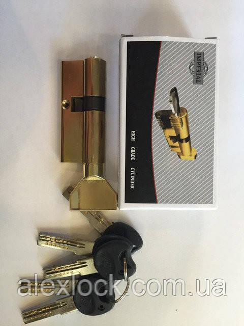 Латунный секрет с лазерным ключем ( Computer key)CK 120mm 60/60 PB ключ/поворотник