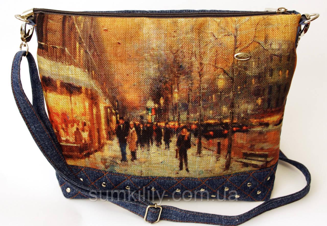Женская джинсовая стеганная сумочка Зима 2