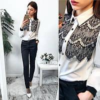 Костюм блузка с кружевом + брюки с карманами