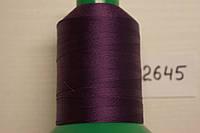 Нить №40 (1000 м.) «Титан» колір 2645 фіолетовий