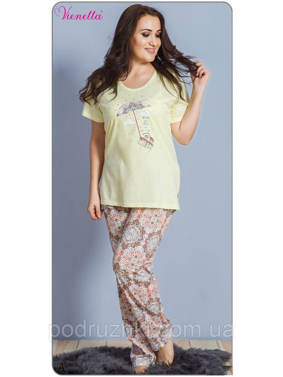 810c401c051b7 Домашний комплект женский (пижама) VIENETTA - Интернет-магазин