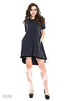 Пышное темно-синее платье-трапеция с черным кружевом