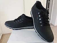 Кроссовки мужские кожаные Columbia v6