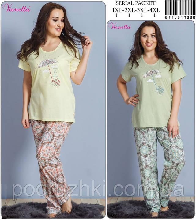 dbc68ffff11a8 Домашний комплект женский (пижама) VIENETTA , цена 456 грн., купить ...