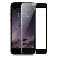 Защитное стекло для iPhone 7 3D Black