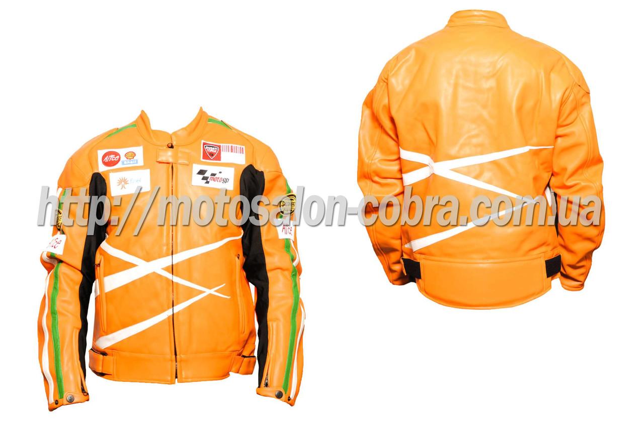 """Мотокуртка кожзам   """"DAQINESE""""   (size:L, оранжевая)"""