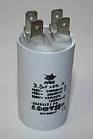 CBB-60H 3,5 mkf ~ 450 VAC (±5%) конденсатор для пуска и работы. Выводы КЛЕМЫ JYUL (30*50 mm)