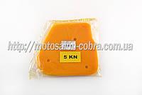 Элемент воздушного фильтра   Yamaha JOG 5KN   (поролон с пропиткой)   (желтый)
